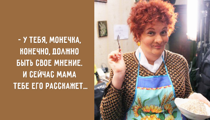 Еврейская мама — наказание, счастье и судьба...