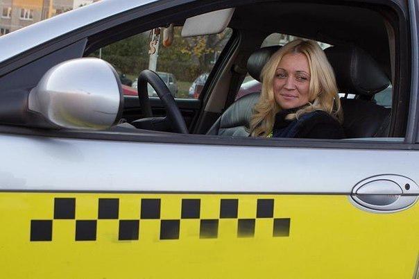 Водитель такси военные, деньги, такси