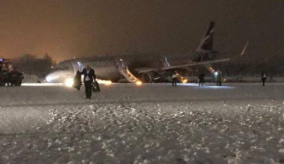 Открытие аэропорта в Калининграде отложили до 14 часов по местному времени