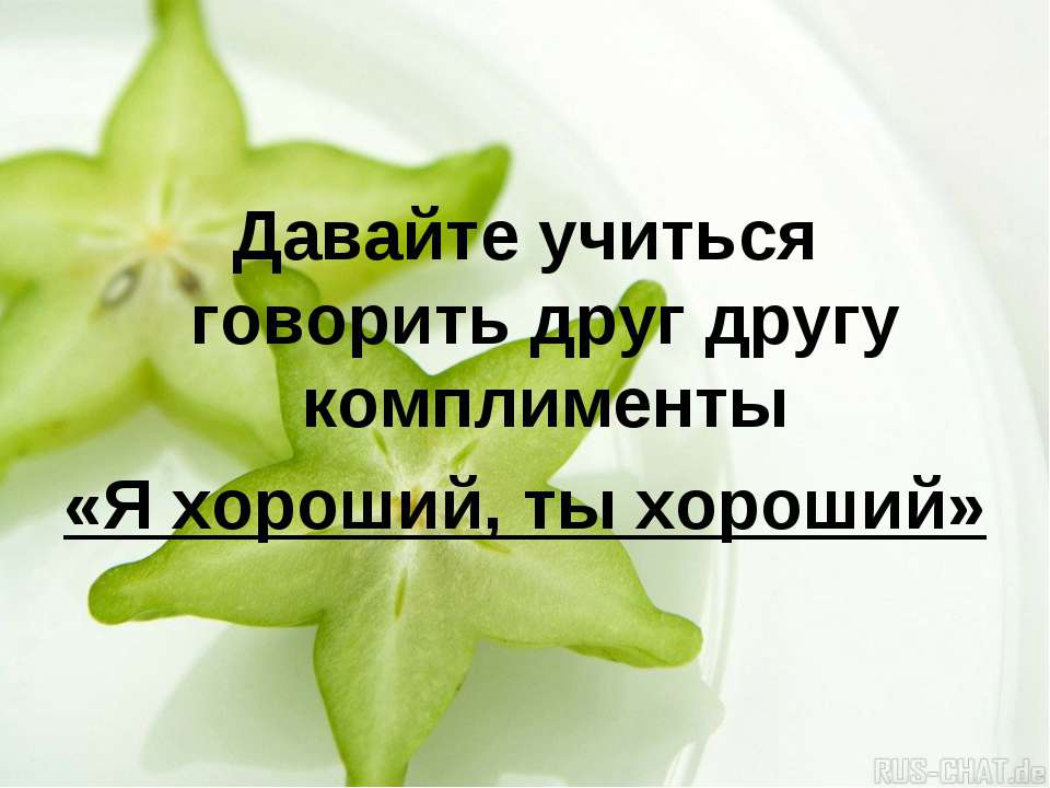 Немного о нас ))))