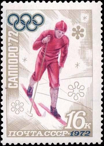 Зимние Олимпийские Игры 72 - марочки