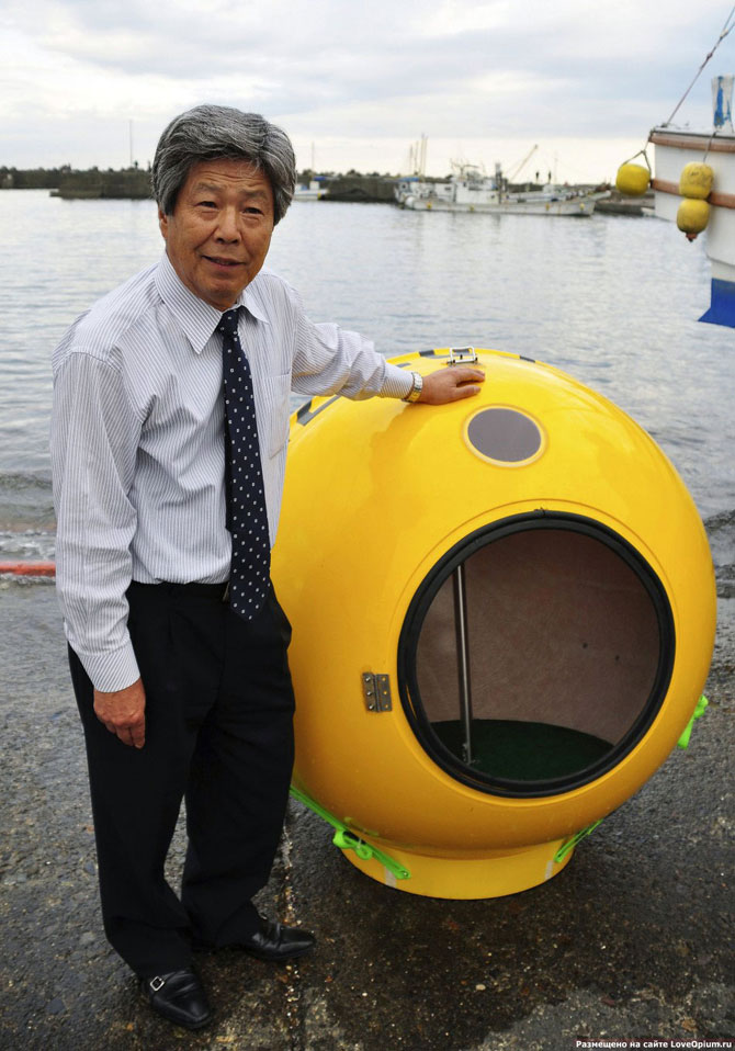 Маленький Ноев ковчег из Японии