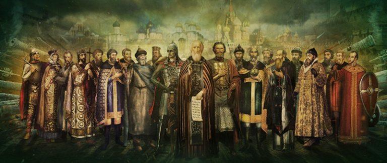Потомки Рюрика отказываются от чести быть украиньцями