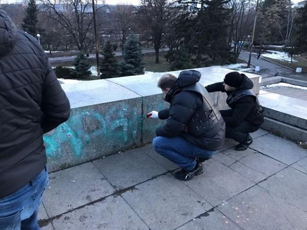 Болгары восстановили памятни…