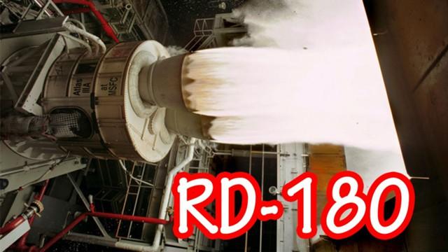 США продолжат закупать у России двигатели РД-180