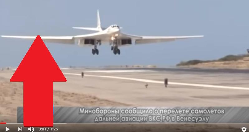 Пилоты России и Венесуэлы показали возможности самолетов в совместных вылетах