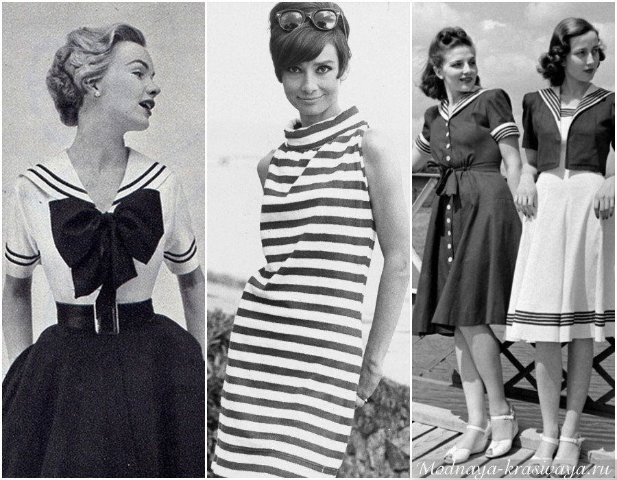 Морской стиль в 70-е годы