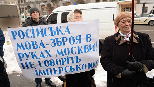 Riga.Rosvesty: в Украине уже репрессии из-за русского языка