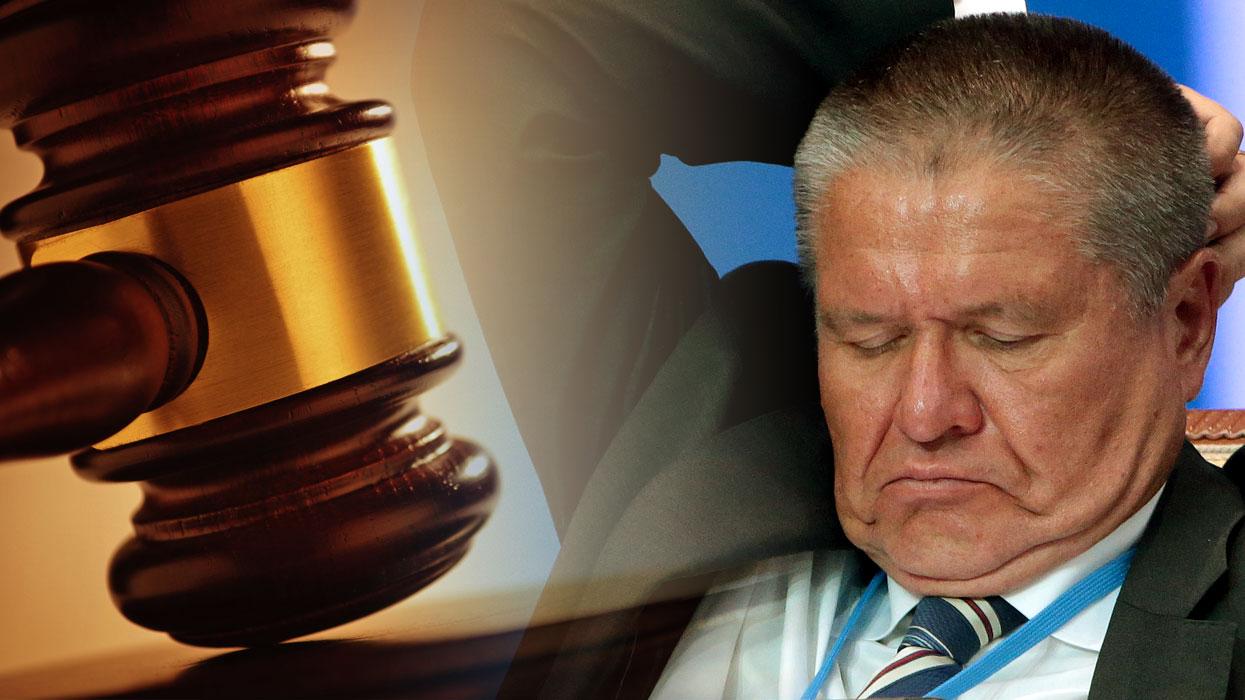 Шувалов: Министерство долго без министра не будет
