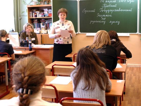 В Госдуме предложили снижать зарплаты учителей за агрессию