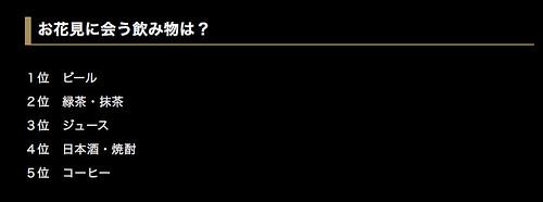 Снимок экрана 2017-03-29 в 22.54.30