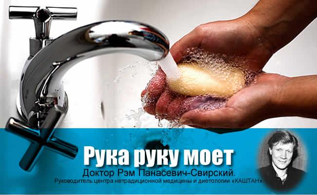 Мытье рук или как снять усталость без чашечки кофе