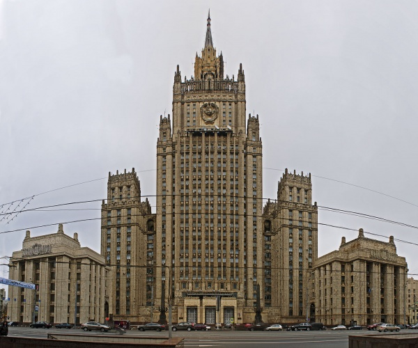 Российский МИД осудил теракт вБарселоне