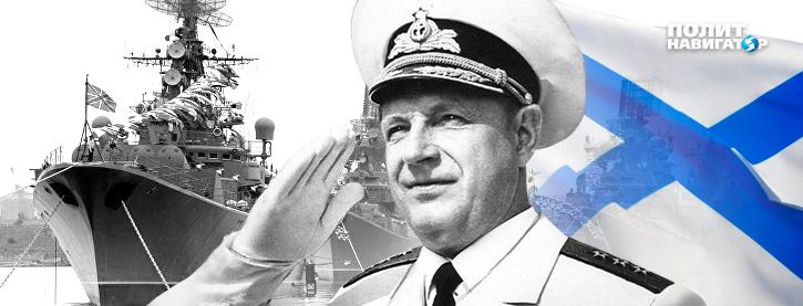 Адмирал, спасший Крым для России вопреки приказу Кремля, – пример для патриотов