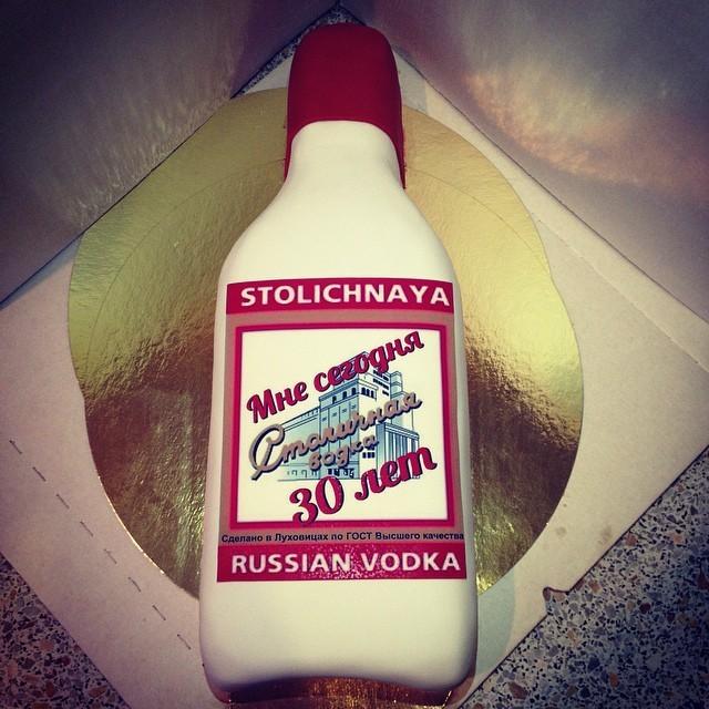 В этот день родили меня на свет прикол, россия, торт