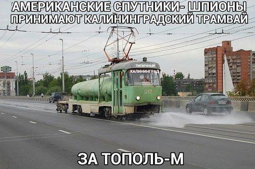 """""""Супероружие"""""""