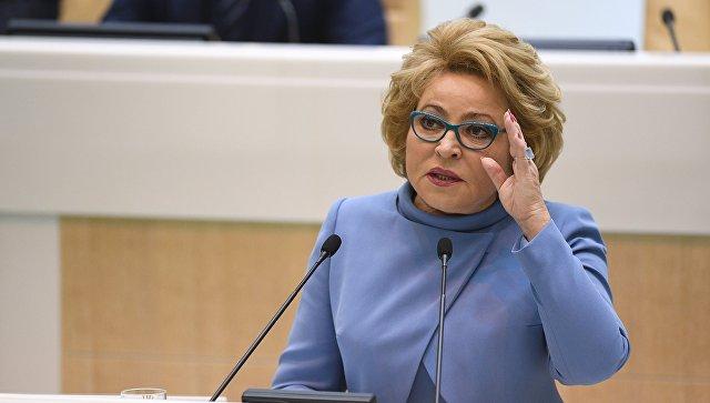 Матвиенко: попытки расшатать ситуацию перед выборами будут усиливаться