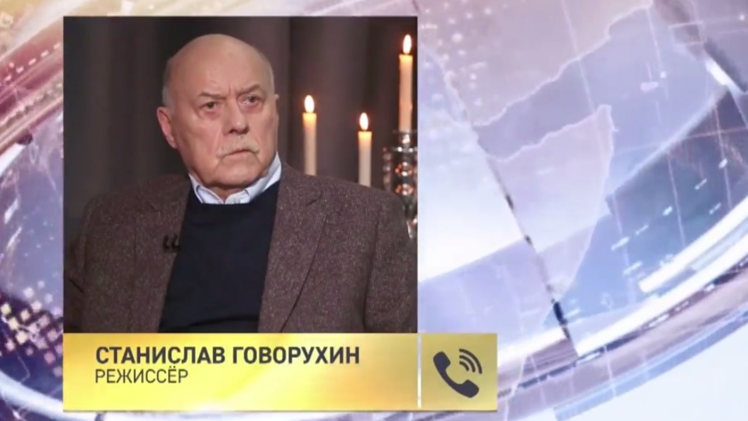 Станислав Говорухин о задержании Серебренникова: В этом нет ничего особенного