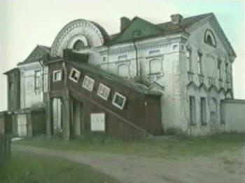 Здание мукомольной лавки, построенной на средства Иоанна Кронштадтского