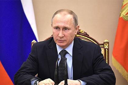 """""""Скучно, девочки"""":Путин ответил на обвинения в адрес Сирии в химатаке"""