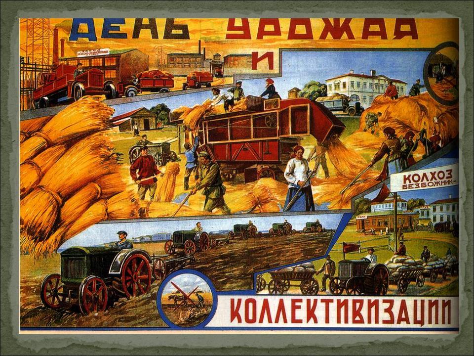 СССР- это ГОСУДАРСТВО-КОРПОРАЦИЯ