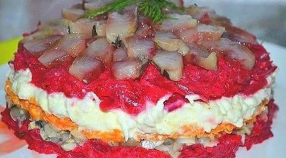 Очень вкусный салат с сельдью.