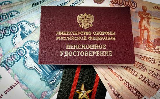 Пенсия за выслугу лет муниципальным служащим и челябинская область