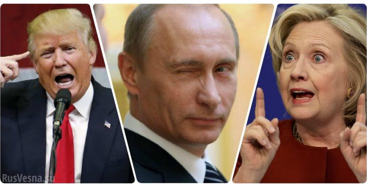 Клинтоноиды, полезные идиоты Кремля ?