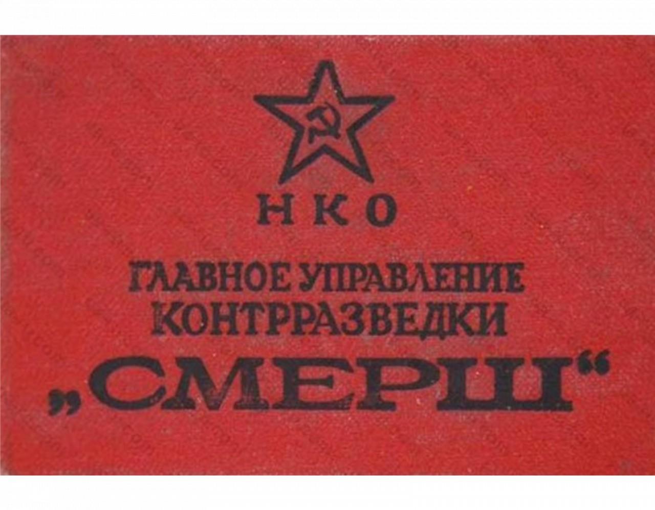 СТРАШНЫЕ ДОКУМЕНТЫ О ЗВЕРСТВАХ ОУН-УПА (строго 18+)