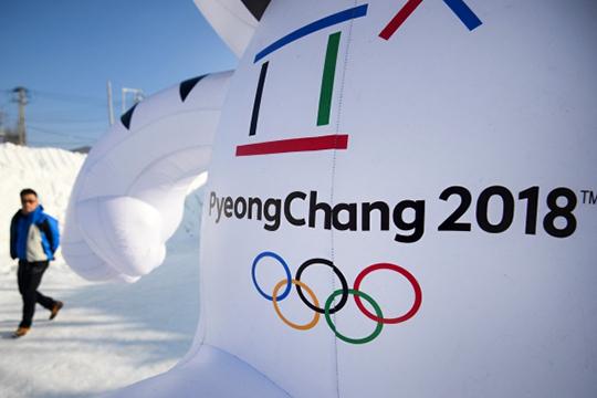 Российских спортсменов допустят к зимней Олимпиаде в Пхенчхане под нейтральным флагом