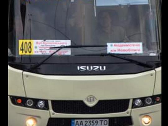 «Убийцы должны ходить пешком»: водитель маршрутки отказал в льготном проезде «ветерану» АТО