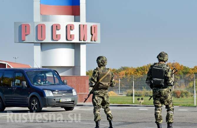 Киев пожаловался в ВТО на Россию и требует вернуть право на транзит