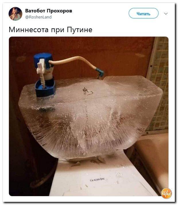 Самое лучшее время наступать на Россию - это сейчас!