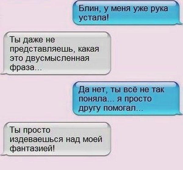 http://mtdata.ru/u1/photoA99D/20039655225-0/original.jpg