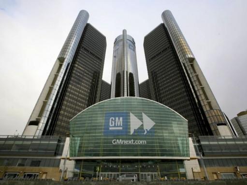 Против GM подан коллективный иск из-за дефектных замков зажигания