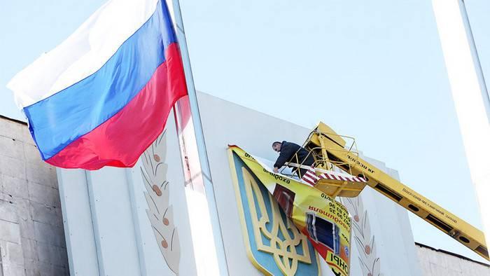 Зрада: МИД Израиля отказался признать украинский статус Крыма