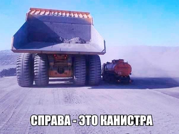 http://mtdata.ru/u1/photoAA15/20115593163-0/original.jpg