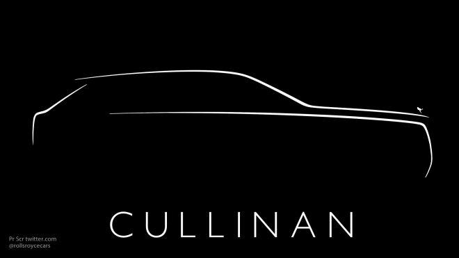 Кроссовер Rolls-Royce Cullinan получил выдвигающиеся из салона сидения