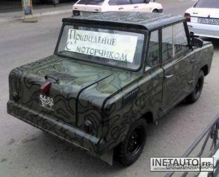 Тюнинг советских авто эта тема