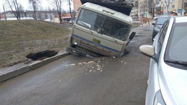 Медведев заявил, что ситуация с дорогами в России далека от идеальной