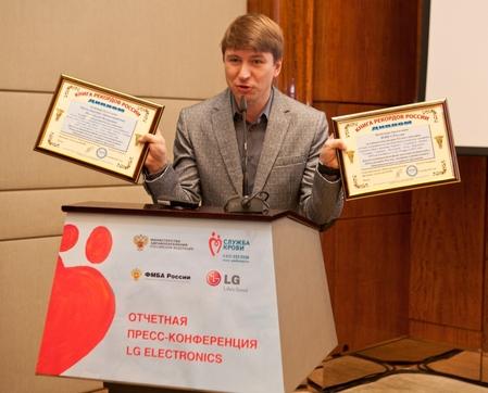 «Поезд инноваций и добрых дел» занесен в Книгу Рекордов России