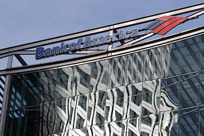 Bank of America предрек отмену антироссийских санкций к 2018 году