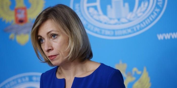Захарова назвала истерикой опубликованную CNN подборку заявлений Трампа о России
