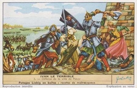 Легенды о «диких ордах московитов царя Иоанна Ужасного»