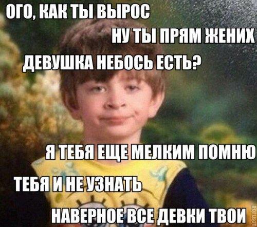 Свежий сборник прикольных картинок со