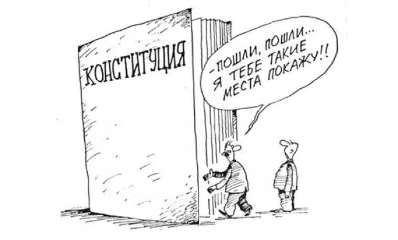 """День Конституции РФ:   """"БЕЗ РУССКОГО НАРОДА..."""""""