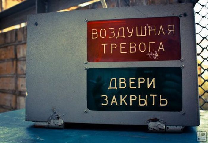 МЧС заявило о готовности Москвы к ядерному удару и ЧС