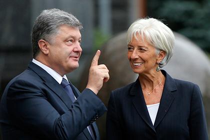 Украина разуверилась в предновогоднем транше МВФ