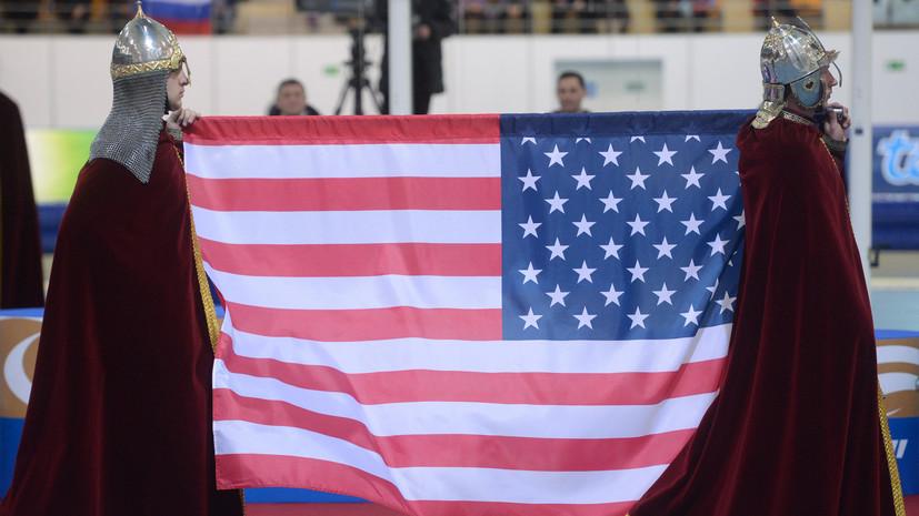 Культурная перезагрузка: в России предлагают объявить неделю русско-американского единства