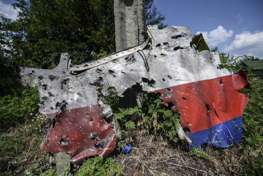 Песков о крушении рейса MH-17: следствие должно рассматривать все версии